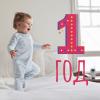 Развитие малыша в 1 год