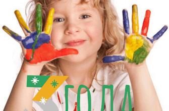 Особенности развития ребенка в 3 года