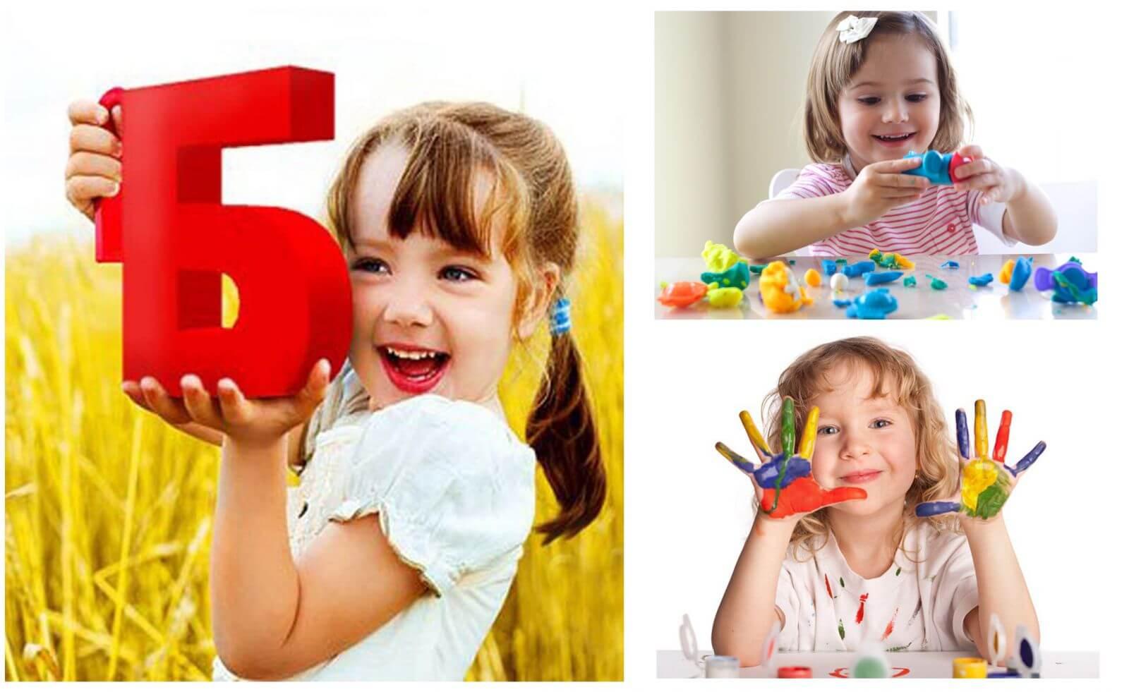 Игрушки для четырехлеток