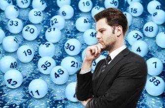 Нумерология - числа в жизни человека