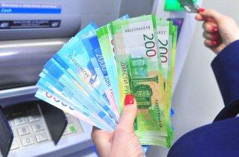 Минимальный ежемесячный платеж по кредитной карте (СберБанк, Тинькофф и др.)