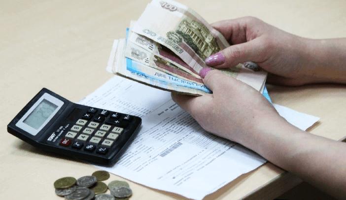 Льготы по услугам ЖКХ и капитальному ремонту
