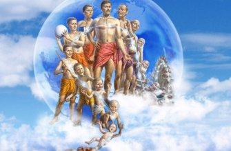 Реинкарнация и переселение души